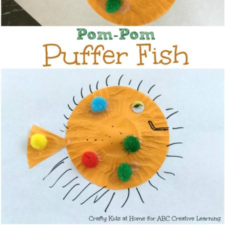 Pom-Pom Puffer Fish