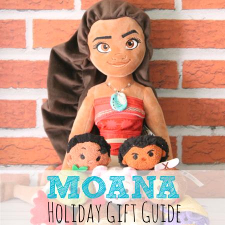 MOANA Holiday Gift Guide #MOANAEvent